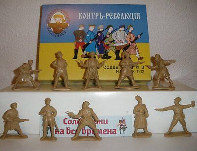 Bassevich. Russian Civil War Counter-revolutionary Forces 1/32 plastic soldiers