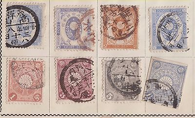 Ls140 Extremely Early Stamps From The Imperialjapanese Empire On Old Album Page