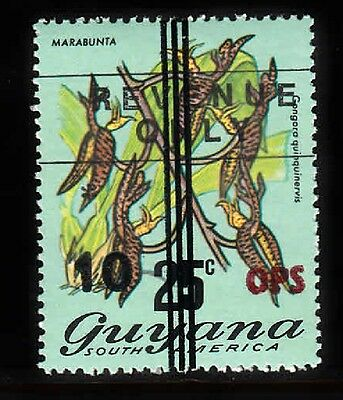 Guyana - Sc# O1 - Official Stamp  - See Picture Mnh