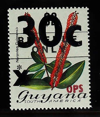 Guyana - Sc# O4 - Official Stamp  - See Picture Mnh