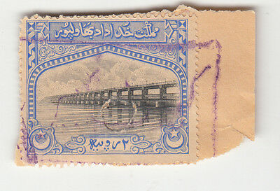 Bahawalpur Rs2 Used Unissued Bridge Revenue Stamp On Paper With Punch Hole.