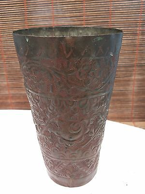 Antique Islamic Ottoman Copper Drinking Water Glass 17th-18th Century