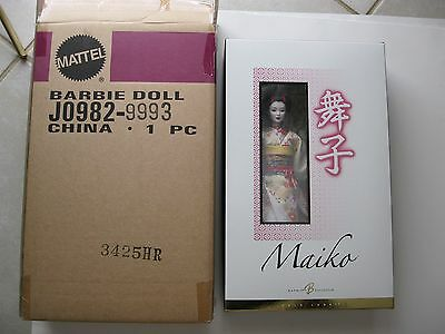 Maiko Barbie Doll With Shipper 2006 NRFB