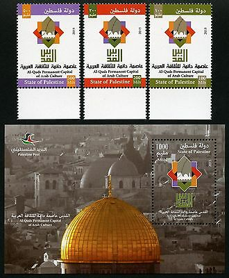 Palästina Palestine 2015 Al-Quds Jerusalem Capital of Arab Culture Felsendom MNH