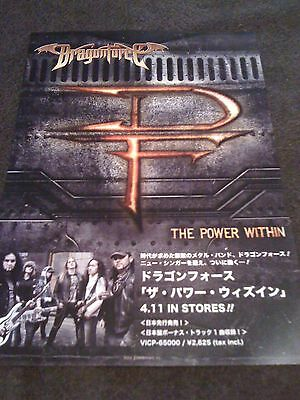 DRAGON FORCE / the power within flyer / JAPAN