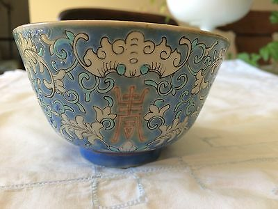 Old Chinese Qing Famille Rose Blue Ground Longevity Porcelain Bowl Lotus Bats