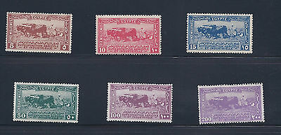 Egypt 1926 agriculture & industerial Expo. in MNH condition