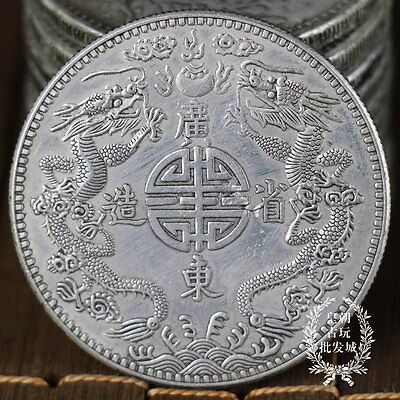 Collection china tibet Empire guangdongsheng two dragons  coin silver coins