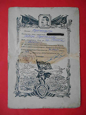 USSR 1945 Thanksgiven document with STALIN. Capture Danzig, GDANSK Poland