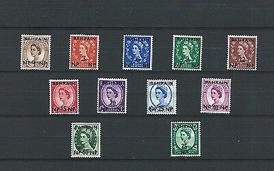 Bahrain 1957 Great Britain Qeii Surcharged Full Set, Mh