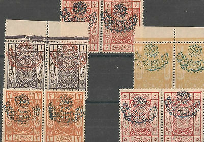 Saudi Arabia 1925 2Nd Nejd In Pairs Vfmnh And Signed.