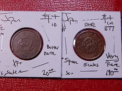 *Appallingly Rare* Two Japan 1877 1/2 Sen: V Scales and SQUARE Scales