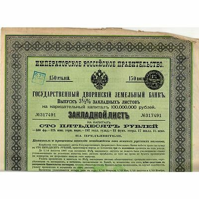 RUSSIA 3 1/2% Mortgage Bond 1899 150 Roubles + coupons