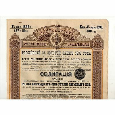 RUSSIA 3% Gold Loan Bond 1896 187,5 Roubles