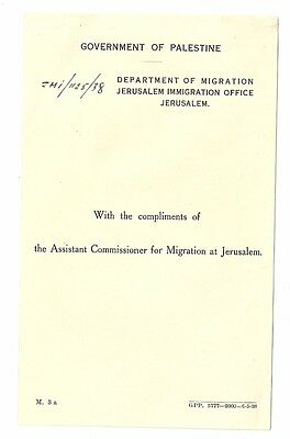 Judaica Palestine Old Note Government of Palestine Department of Migration 1938
