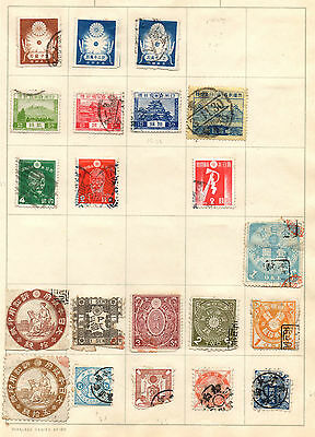 Stamps from Japan