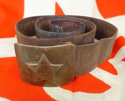 Military Russian ussr red army soldier belt buckle