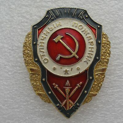Soviet Russia Army Excellent Firefighter Badge. 100% original!!!
