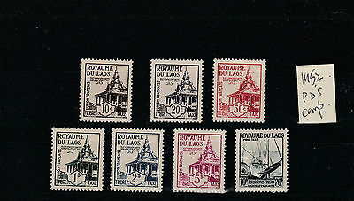 LAOS 1952 Postage Dues , set comp. LM MINT