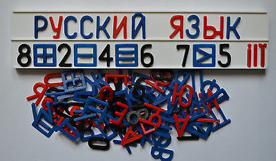 Russian Alphabet Board game Study Development Letters number USSR children toy