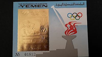 Timbre Or Jeux Olympiques Munich 1972 Yemen Jumping Bloc