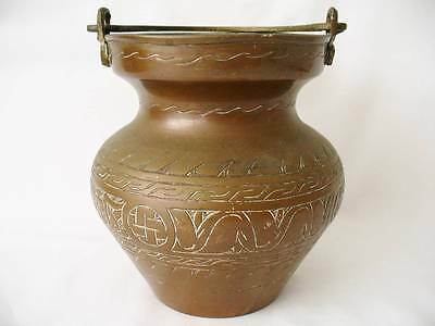 Antique Asian/Islamic  Copper Handled Engraved Pot /  Tin Lined Pot