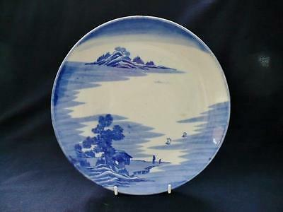 18th/19th c Chinese Blue & White Shallow  Dish/ Plaque  Lakeside Decoration
