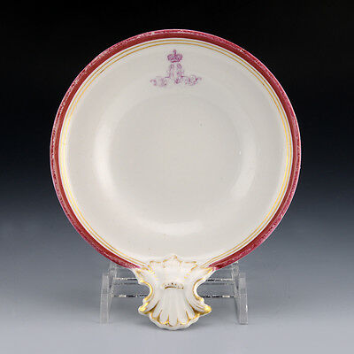 Antique Russian Oyster Dish From The Service Grand Duke Alexander Alexandrovich