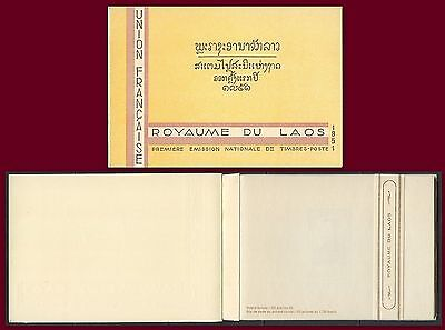 LAOS Blocs N°1/26** Carnet d'origine grand luxe, 1952 booklet of 26 sheets MNH