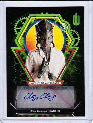 Doctor Who Extraterrestrial Encounters Autograph Chipo Chung As Chantho 01/50