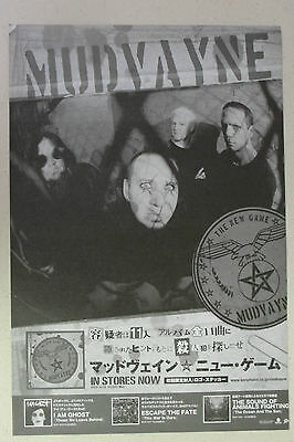 "MUDVAYNE ""The New Game"" Full Page AD magazine clipping JAPANESE TEXT"