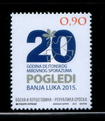 SRPSKA REPUBLIC 20th Anniversary of Dayton Peace Agreement MNH stamp