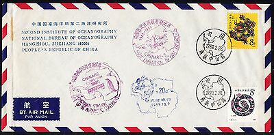 Antarctic China,CHINARE 5,Institut-Cover,3 Cachets,+2 Markings,RARE !! 3.12-03