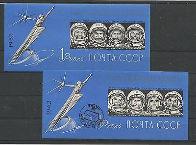 USSR, 1962,SG2776a,Soviet  Cosmonauts Commemoration,mint+used,imperf, CV=72GBP