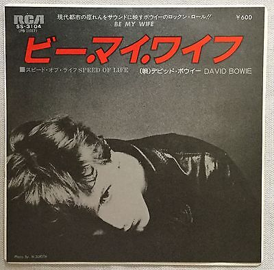 """David Bowie - Be My Wife/Speed of Life Japanese 7"""" Vinyl 1977"""