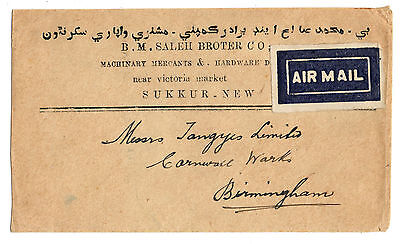 Air Mail Envelope and Stamps, Pakistan 1932