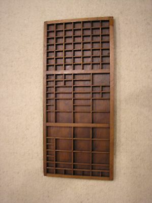 Vintage Mahogany Wall Hanging Display Case For Small Items
