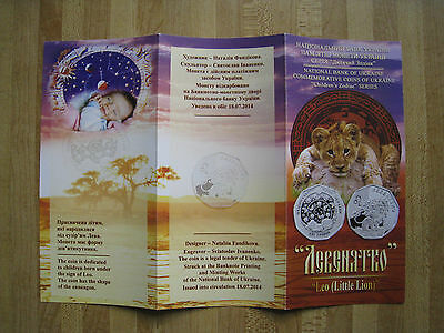 Ukraine 2014 Silver Coin - Little Lion - Official NBU BOOKLET