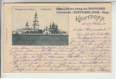 Russland , Kostroma , Kathedrale , Russia 1900