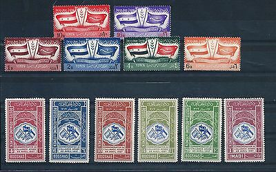 Yemen Kingdom Collection 2 (mint and used) - see all 3 scans