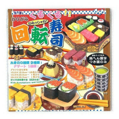 JAPANESE CHIYOGAMI PAPER Sushi Origami 30 pieces