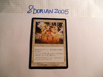 1x MTG JAPANESE Gilded Light-Luce Dorata Magic EDH SCG Flagello Asian x1