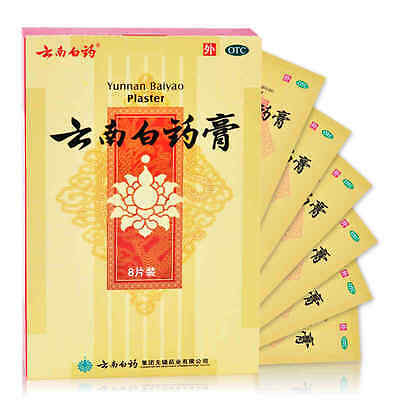 Yunnan Baiyao Plaster for Joint pain relieve or rheumatism-8 packs*3boxes