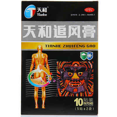 5 Boxes of Tianhe Medical patch Chzhuyfen Gao (Tianhe Zhuifeng Gao) analgesic, a