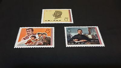 China Prc Stamps Lu Hsun Set Of 3 Mnh W/gum  Lovely Stamps