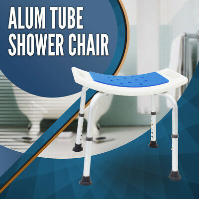 Aluminium Shower Seat Chair Stool Bench Soft Pad Adjustable Height