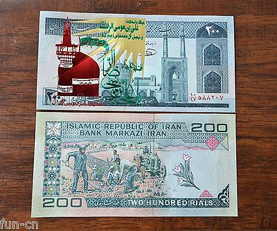 Middle East National Banknotes  200 Rials, UNC 1PCS Religious Money 02