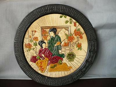 Early 20th c Tooth & Co / Bretby Ware Circular Wall Charger - Chinoiserie Style
