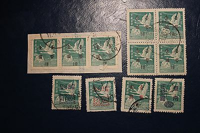 China Taiwan ROC 11 flying Geese stamps collection with rare $50 #1045