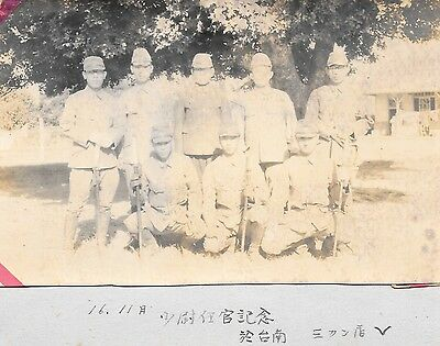 Collection of Military and Other Pictures of Inter-War Japan